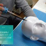 気分はBJ(無免許ドクター)-撮影用頭部マネキンの改修-