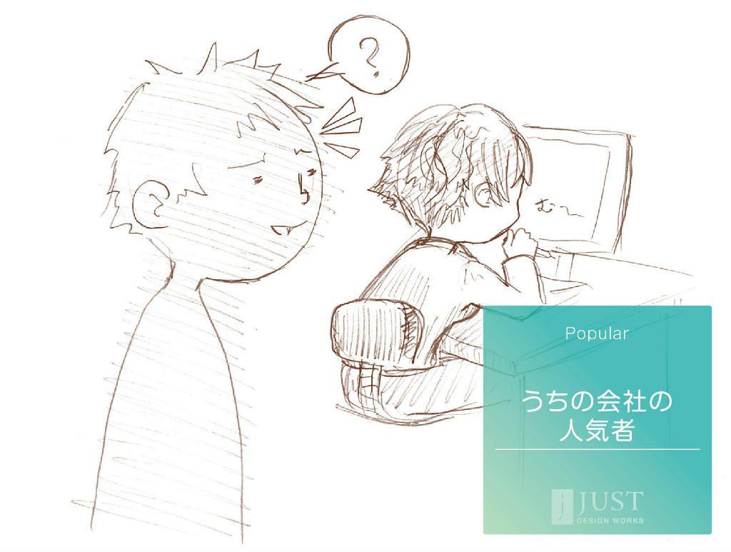 title_fukuyamamimura