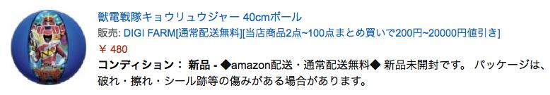スクリーンショット(2015-01-22 9.46.58)