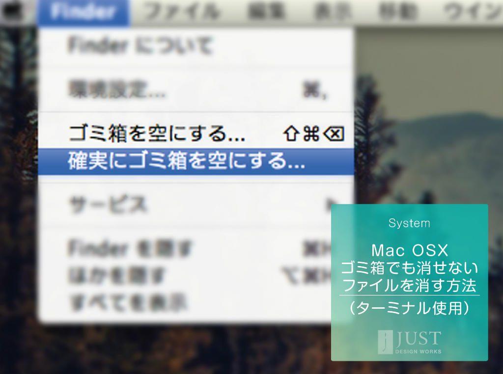 title_gomibakokara