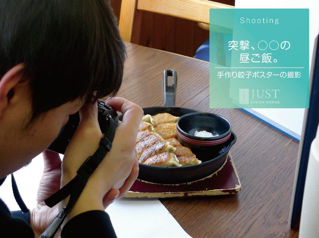 title_yachijuuhachiya