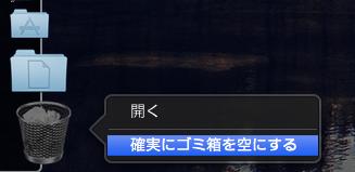 スクリーンショット(2015-05-11 11.52.15)
