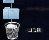 スクリーンショット(2015-05-11 11.52.23)