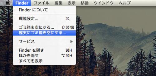 スクリーンショット(2015-05-11 11.52.57)