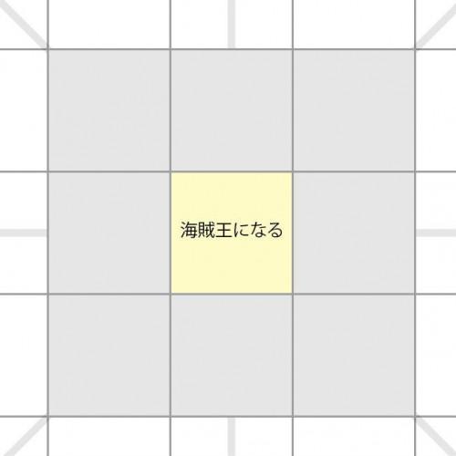 kaijzoku001