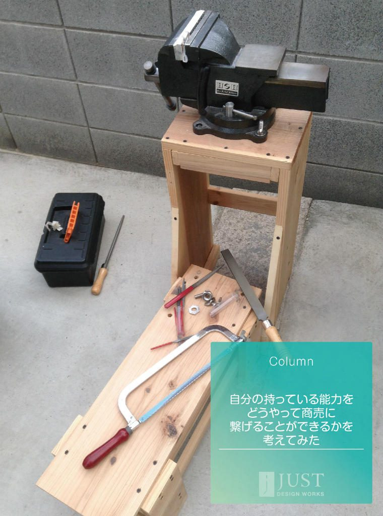 title_nouryoku