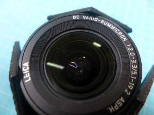 P1020928