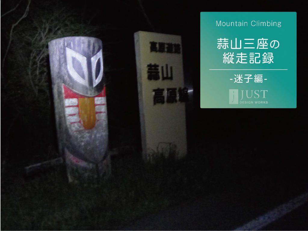 title_hiruzen002