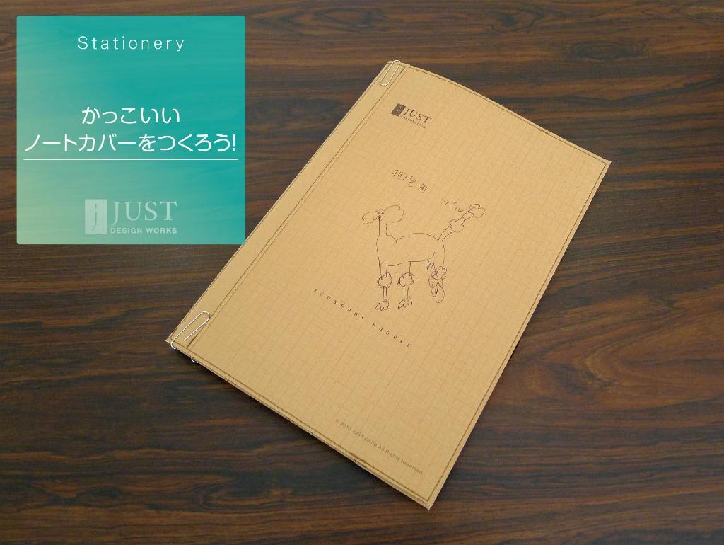 title_tsukushi