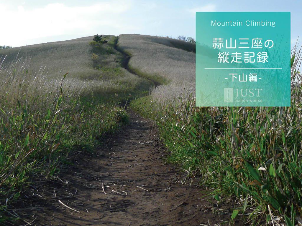 title_hiruzen003