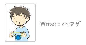 writer_h002