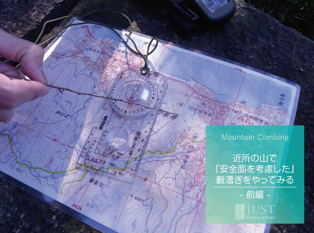 title160701yabukogi001