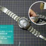 破損した時計バンドの修理記録 – 折れた金属ピンの除去と補填 前編 –