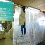 灼熱のDIY -真夏の「倉庫熱」対策と「エアコン用カーテン」の制作記録-