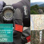 腕時計の高度計精度を検証してみる -後編- 【登山用腕時計 「PROTREK」の実用レビュー】